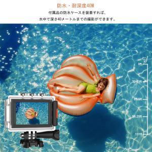 Apexcam M80 EIS アクションカメラ 4K高画質 2000万画素 40M防水 水中カメラ...