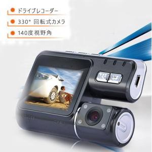 ★超高画素:1200万画素、1080PフルHD  ★コンパクトサイズ:本製品はコンパクトな小型サイズ...