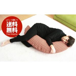 妊娠期の抱き枕・お昼寝・授乳・お座り・背もたれ、使い方いろいろのベビー&ママクッション モカブラウン...