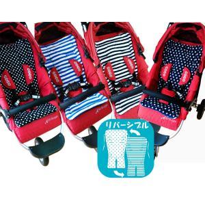 ベビーカー・ベビーチェア・チャイルドシートなどマルチに使える多機能クッション  赤ちゃんに優しい綿1...