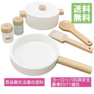 木製ままごと 鍋フライパン セット クッキング おままごと 送料無料 richsmile
