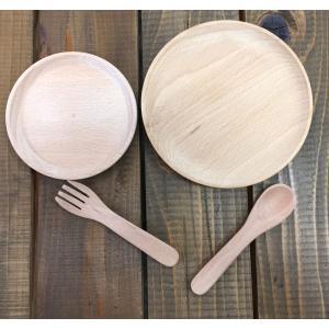 木のおもちゃ ままごと 食器4点セット お皿 スプーン フォーク 木製 セット ごっこ遊び richsmile
