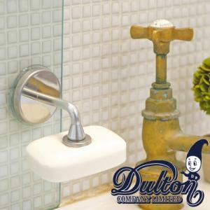 ダルトン DULTON 石鹸ホルダー マグネット式 ソープホルダー 石けん置きの写真