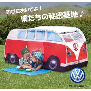 ワーゲン テント キッズ プレイテント VW キッズプレイテント フォルクスワーゲン KIds Play Tent 送料無料 richsmile