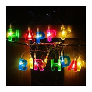 ハッピーバースデー ガーランド ライト happy birthday ランプ 照明 インスタ 誕生日 パーティー キャンドル ネオン ディスプレイ 子供|richsmile