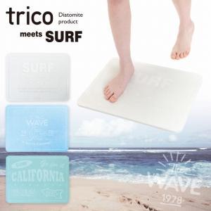 珪藻土 バスマット trico SURF バスマット トリコ サーフ 超吸水 人気 おしゃれ サーフィン ビーチ richsmile