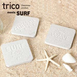 珪藻土 コースター trico SURF coaster トリコ サーフ 超吸水 人気 おしゃれ サーフィン ビーチ 水滴 お酒 グラス richsmile