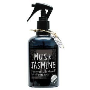 限定 フレーバー 芳香剤 ルーム フレグランス John's Blend ムスク ジャスミン F&D ルーム ミスト musk jasmine 洋服 リネン 消臭剤 柔軟剤 richsmile