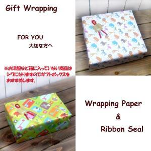 ラッピング ペーパー&リボンシール(箱つき)|richsmile