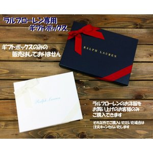 ラルフローレン 専用 ギフトボックス リボン(お洋服ご購入の方対象)|richsmile