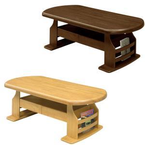 テーブル ローテーブル センターテーブル テーブル幅120 棚付きマガジンラック付き 選べる2色 木製 北欧 モダン|rick-store