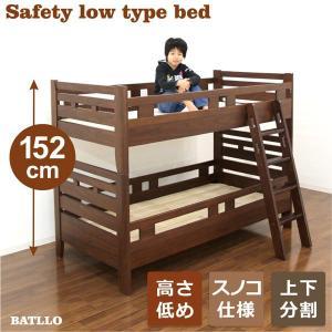 二段ベッド 人気 コンパクト 子供 すのこベッド 高さ152cm フレームのみ ハシゴ 木製|rick-store