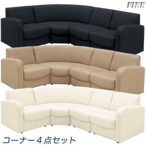 ソファ コーナーソファ L字 4点 合皮レザー PVC 完成品|rick-store