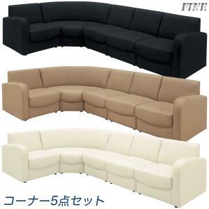 ソファ コーナーソファ L字 5点 合皮レザー PVC 完成品|rick-store