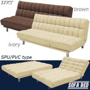 ソファ ソファベッド 3人掛け 合皮レザー PVC SPU ファブリック 布地 6色 人気|rick-store