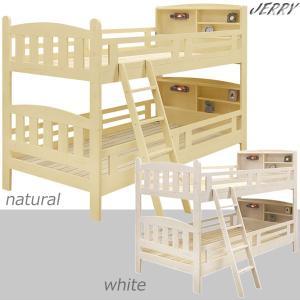 2段ベッド すのこベッド 宮付き 照明付き 子供 木製 かわいい|rick-store