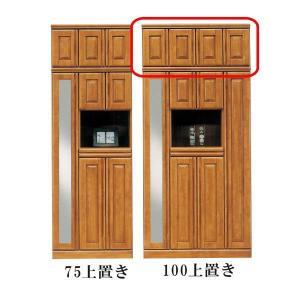 下駄箱 シューズボックス 幅100cm 上置き 完成品 木製 国産|rick-store