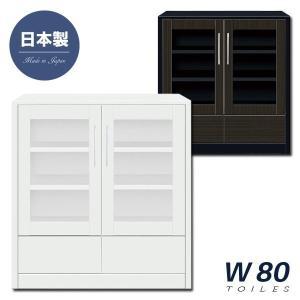 鏡面 キャビネット サイドボード リビングボード 食器棚 幅80 選べる2色 開戸 引き出し 光沢 艶あり 北欧 シンプル モダン 日本製 木製 完成品|rick-store