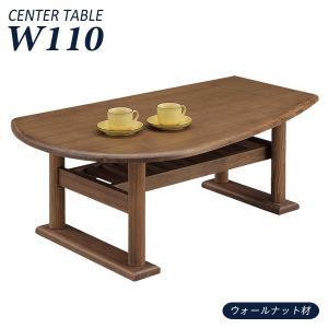 テーブル センターテーブル ローテーブル 幅110 ウォールナット 棚付き 北欧 モダン ブラウン 木製|rick-store