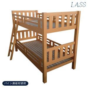 無垢 2段ベッド 二段ベッド フレームのみ すのこベッド シングル ライトブラウン はしご付き ベッドフレーム パイン 子供 子供部屋|rick-store