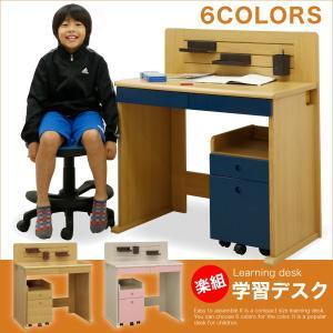 学習机 勉強机 学習デスク 幅90 コンパクト 簡単組み立て 2点セット シンプル 子供 キッズ ワゴン付き 可動式ペン立て付き 木製 選べる6色|rick-store