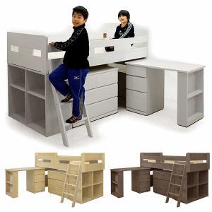 システムベッド システムデスク 学習机 学習デスク ベッド 4点 ハシゴ付き シングルベッド 本棚 ブックシェルフ チェスト デスク 子供部屋 キッズ 木製|rick-store