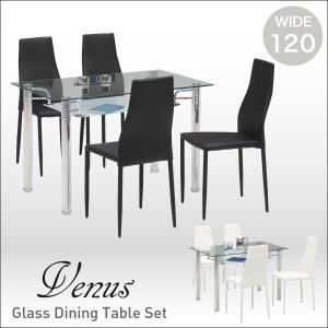 ガラス ダイニングテーブルセット 4人掛け 5点 テーブル幅120 スチール 金属 強化ガラス ハイバック チェア 合成皮革 合皮レザー  ミッドセンチュリー モダン|rick-store