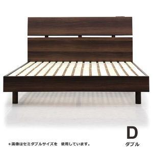 ダブルベッド すのこベッド コンセント ブラウン ベッドフレーム フレームのみ おしゃれ 北欧 木製