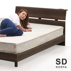 セミダブルベッド マットレス付き すのこベッド ボンネルコイルマットレス付き ブラウン 木製 セット