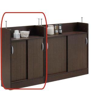 キッチンカウンター カウンター下収納 幅60 奥行25 高さ85 引き戸タイプ 薄型 アジャスター付 選べる 2色 北欧 モダン 日本製 完成品|rick-store