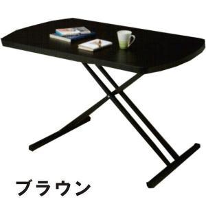 テーブル 昇降式テーブル リフティングテーブル 120 木製 長方形|rick-store