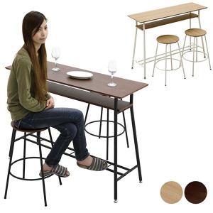 バーカウンター テーブル カウンターテーブル セット 幅120cm 天板 木製|rick-store