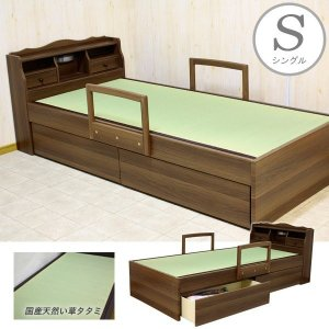 畳ベッド シングル シングルベッド フレームのみ 引き出し付き 和 和風 和モダン 宮付き パイン ...