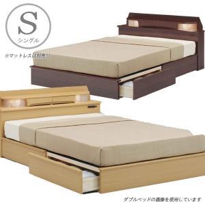 ベッド シングル シングルベッド フレームのみ 引き出し付き 収納 宮付きシンプル コンセント付き ...