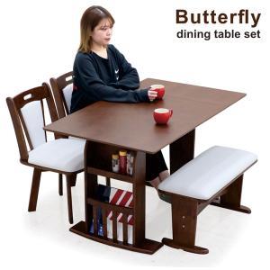ダイニングテーブルセット 4点 4人 伸縮 ベンチ 木製 お...