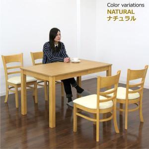 ダイニングテーブルセット 4人掛け 5点 シンプル 北欧 モダン 天然木 木製 人気 安い rick-store 02