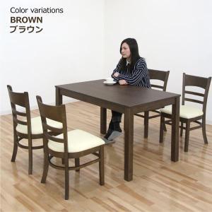 ダイニングテーブルセット 4人掛け 5点 シンプル 北欧 モダン 天然木 木製 人気 安い rick-store 03