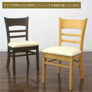 ダイニングテーブルセット 4人掛け 5点 シンプル 北欧 モダン 天然木 木製 人気 安い rick-store 05