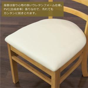 ダイニングテーブルセット 4人掛け 5点 シンプル 北欧 モダン 天然木 木製 人気 安い rick-store 06
