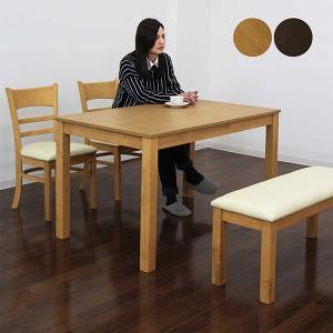 ダイニングテーブルセット 4人掛け 4点 ベンチ 北欧 木製 人気 モダン|rick-store