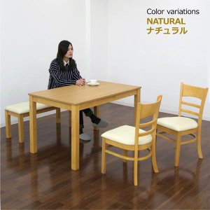 ダイニングテーブルセット 4人掛け 4点 ベンチ 北欧 木製 人気 モダン|rick-store|03