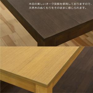 ダイニングテーブルセット 4人掛け 4点 ベンチ 北欧 木製 人気 モダン|rick-store|04