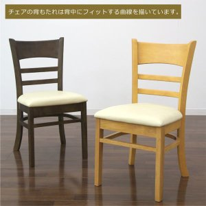 ダイニングテーブルセット 4人掛け 4点 ベンチ 北欧 木製 人気 モダン|rick-store|05