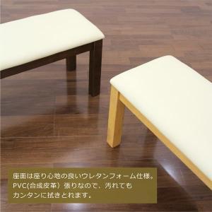 ダイニングテーブルセット 4人掛け 4点 ベンチ 北欧 木製 人気 モダン|rick-store|06