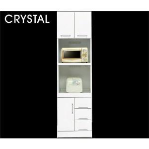 キッチンボード 食器棚 レンジボード ハイタイプ 幅50 高さ180 スリム 鏡面仕上げ 艶有り 光沢あり コンセント付き ホワイト 日本製 完成品|rick-store