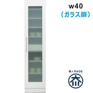 食器棚 キッチンボード ハイタイプ 幅40 鏡面仕上 艶有り 光沢 スリム型 すきま 隙間収納 可動棚 ホワイト 日本製 完成品|rick-store