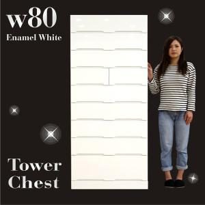 ホワイト チェスト タンス タワーチェスト 幅80 9段 鏡面仕上げ 光沢 箱組 おしゃれ 姫系 木製 完成品 国産品|rick-store