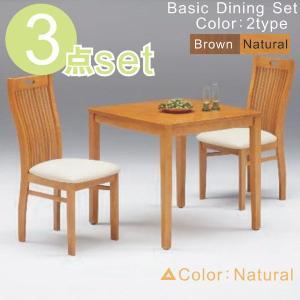 ダイニングテーブルセット 2人用 3点 北欧 モダン シンプル 人気 安い|rick-store