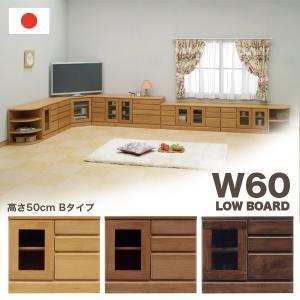 テレビ台 テレビボード ローボード 幅60 高さ50 アルダー 無垢 天然木 コンパクト 隙間収納 省スペース 選べる 2色 完成品