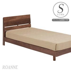 ベッド シングル フレームのみ ウォルナット すのこ 木製 北欧|rick-store